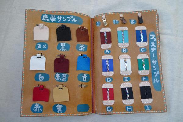 サンプルブック 3P.JPG