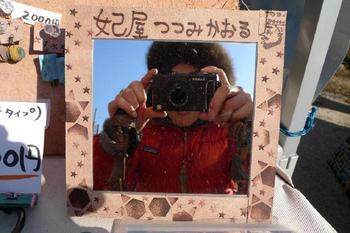 鏡.JPG